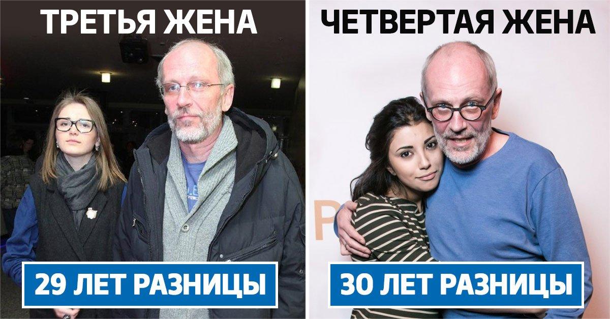актеры с молодыми женами