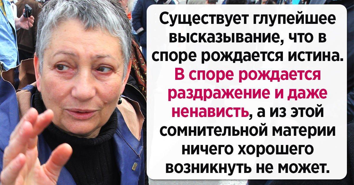 Цитаты Людмилы Улицкой