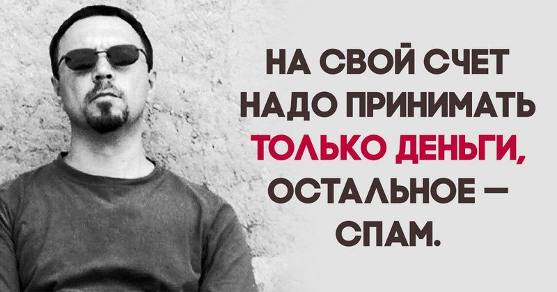 30 колючих цитат Виктора Пелевина