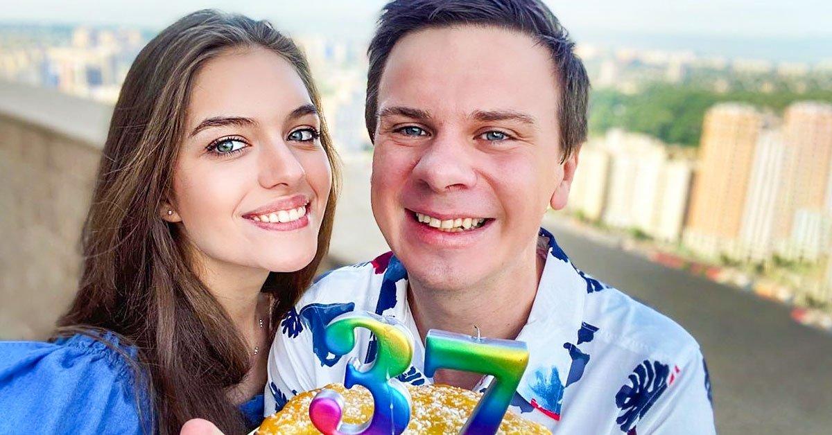 день рождения Дмитрия Комарова
