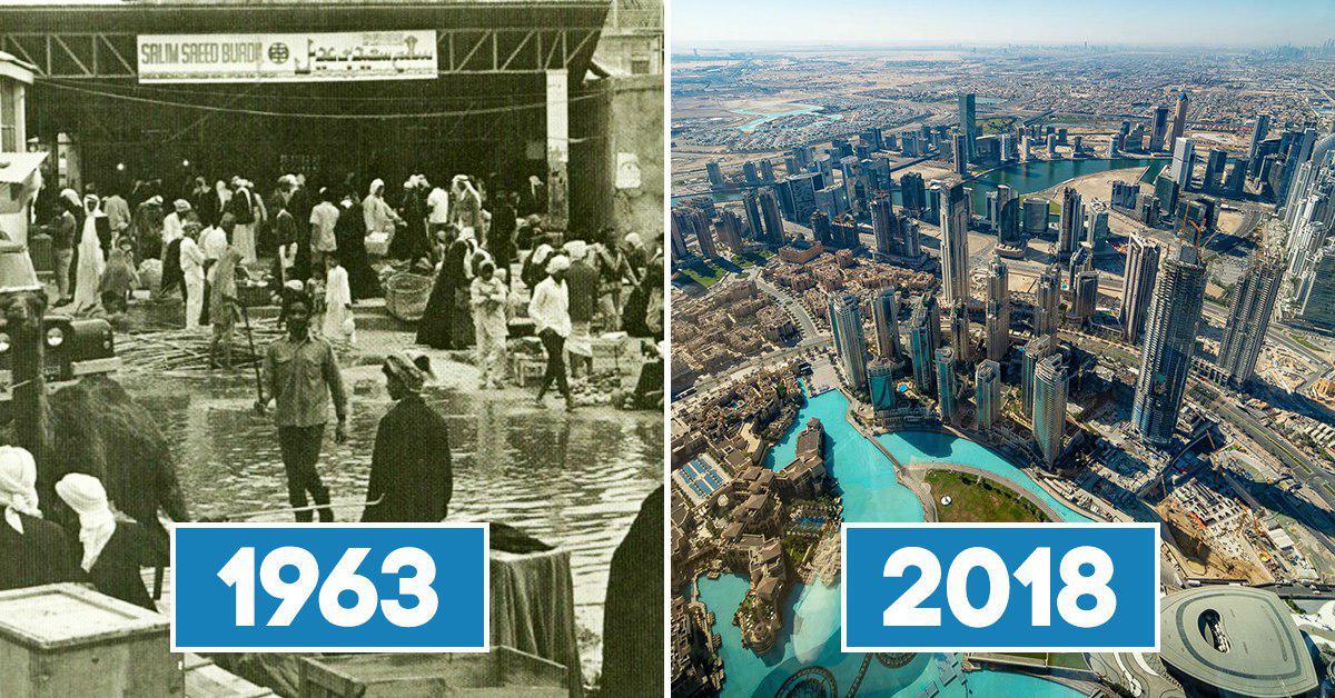 Дубай фото раньше и сейчас риксос баб аль бахар дубай