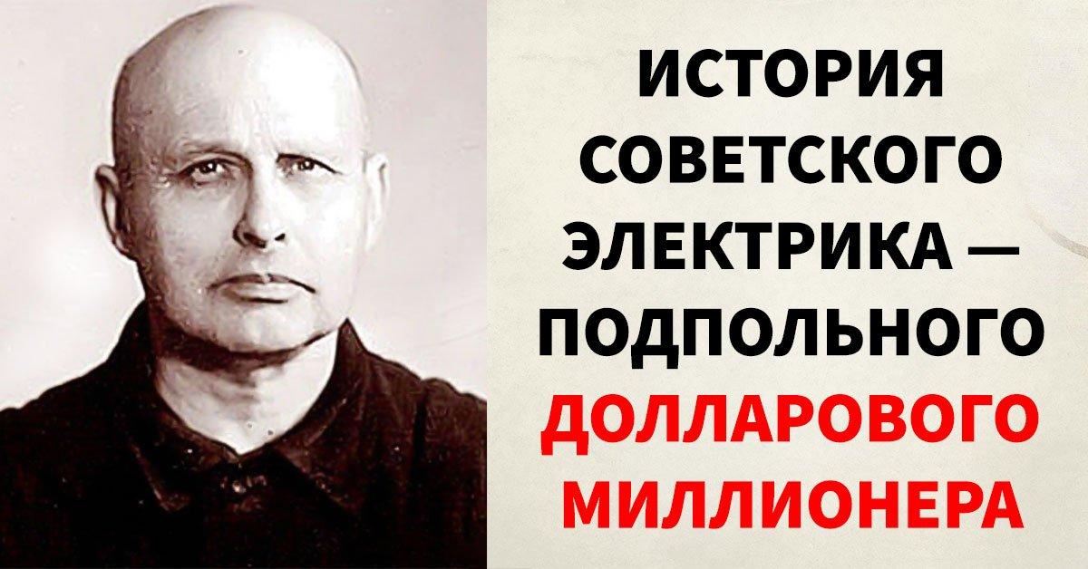 коллекционер александр ильин