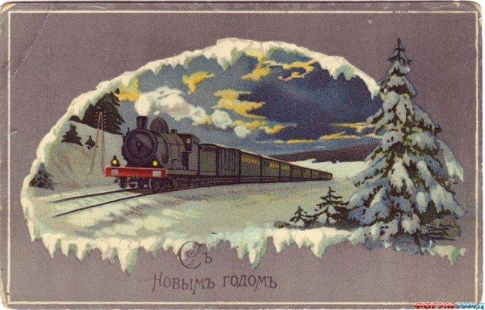 Как 120 лет назад в России праздновали Новый год и Рождество