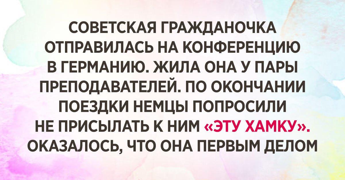 привычки русских людей