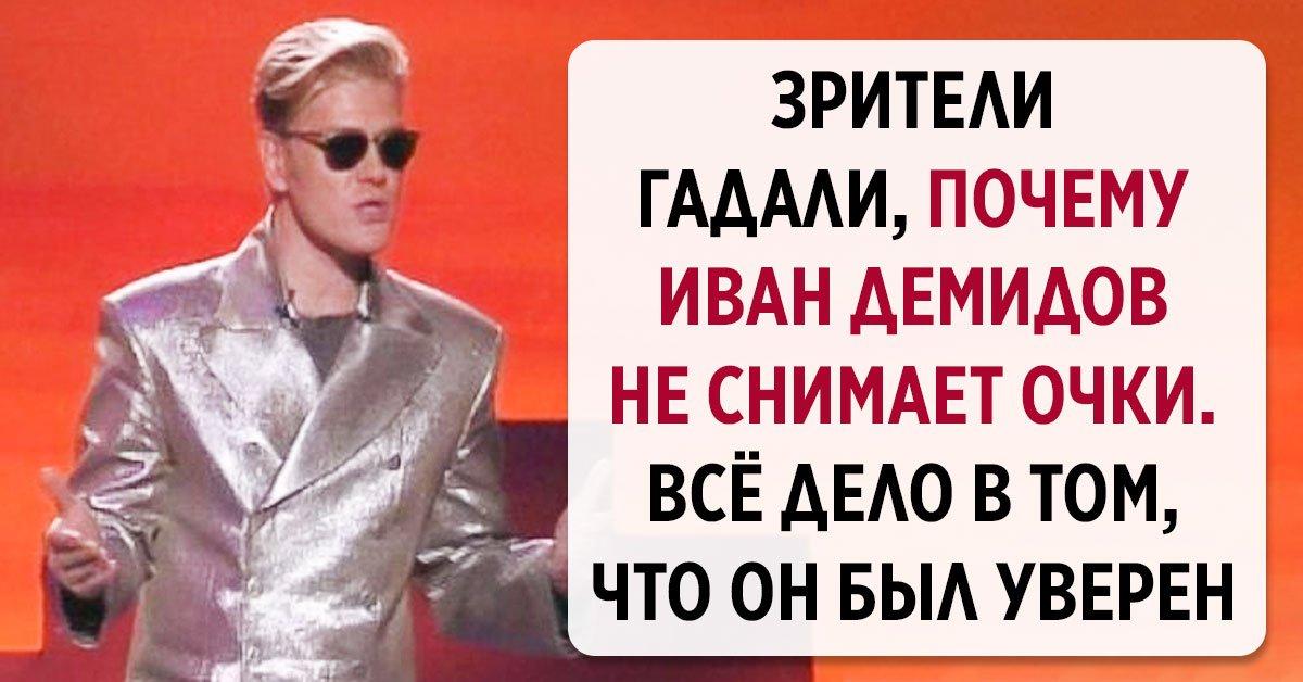 российские телешоу