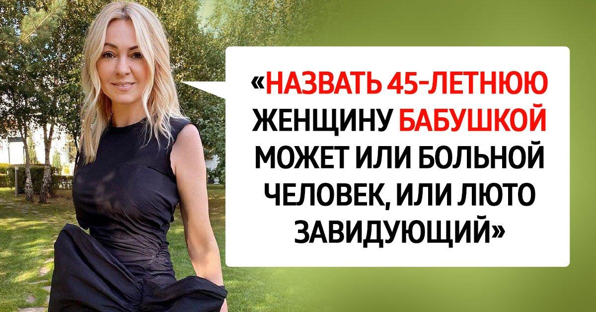 рудковская резко ответила хейтерам