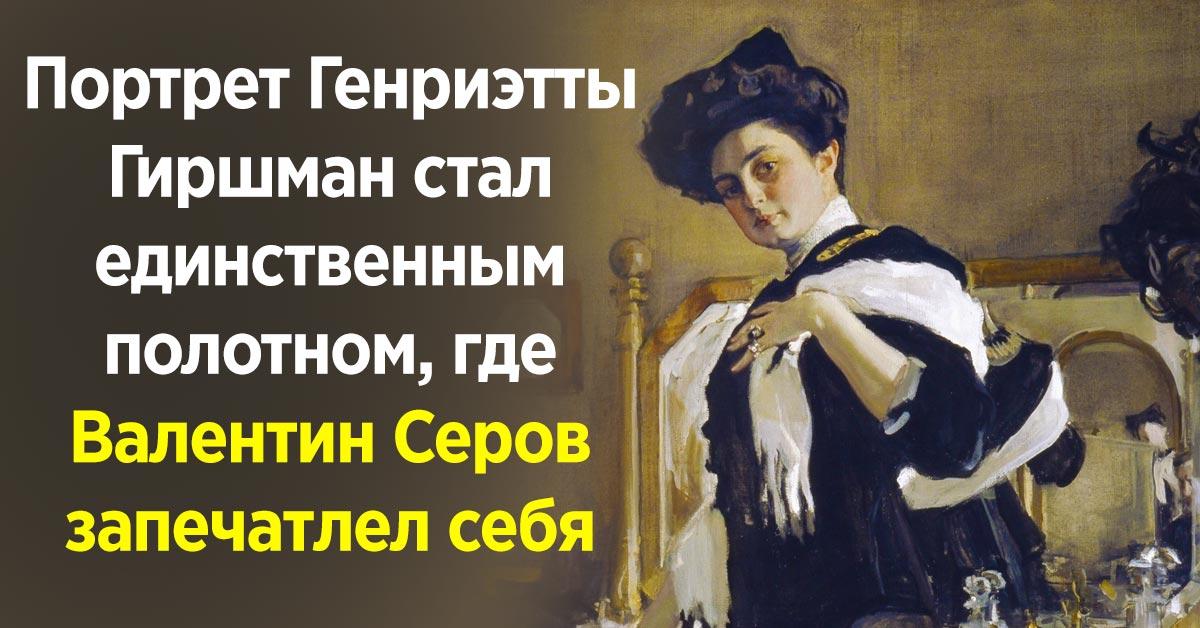 cекреты известных картин