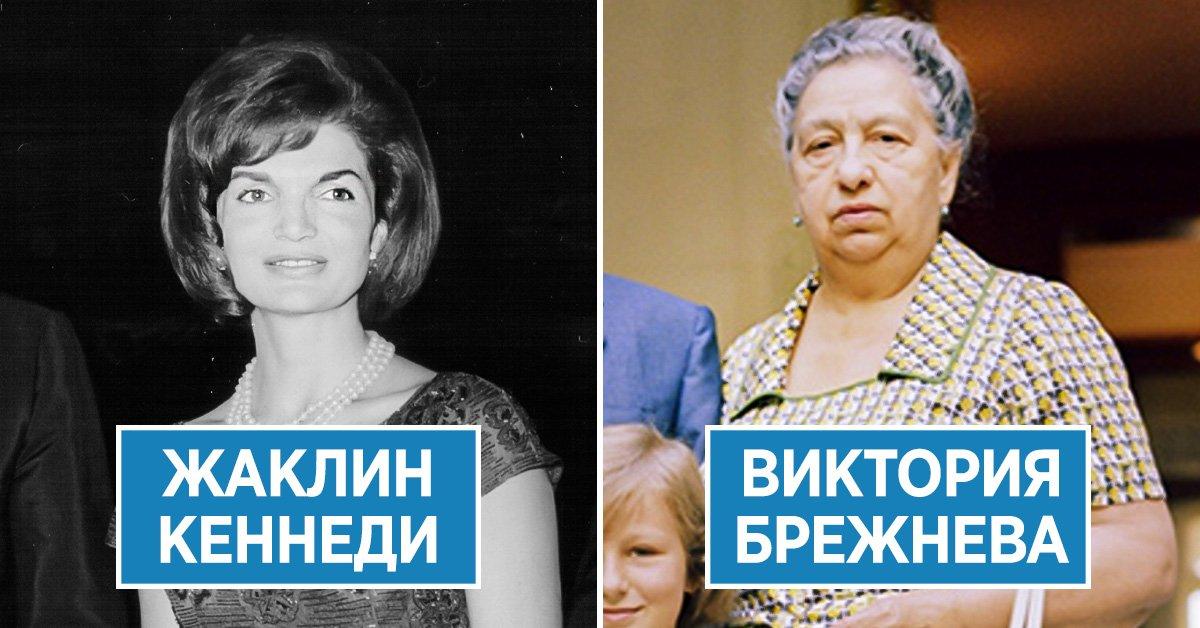 советские и русские первые леди