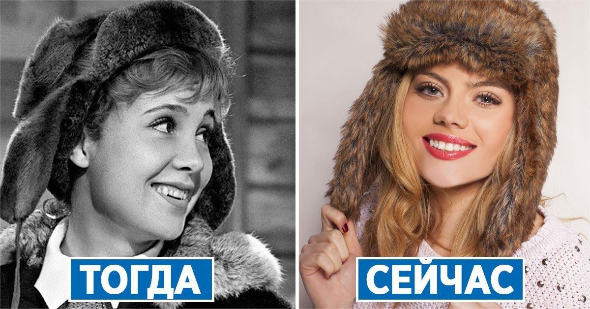 советские вещи вернулись