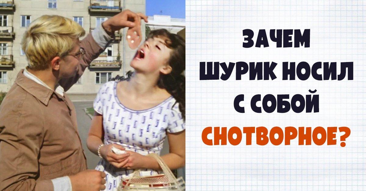 странности советских фильмов