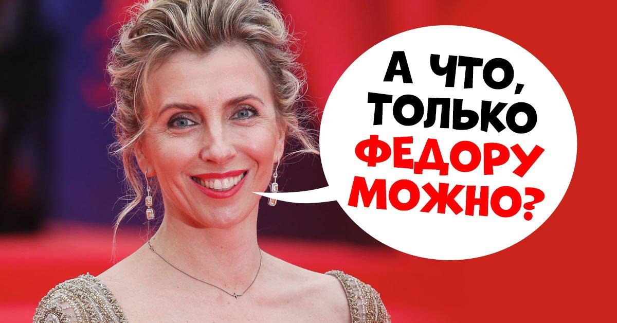 светлана бондарчук выходит замуж