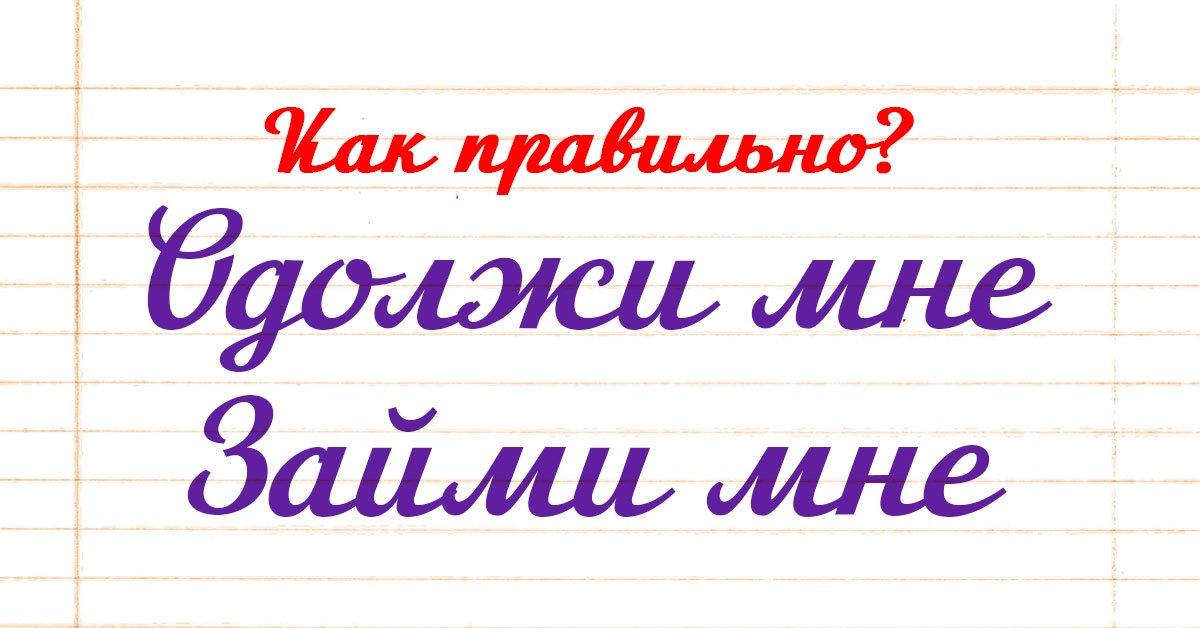 тест на знание русских глаголов